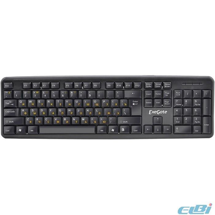 Клавиатуры EXEGATE