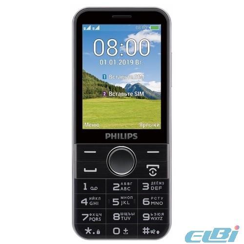 PHILIPS мобильные телефоны