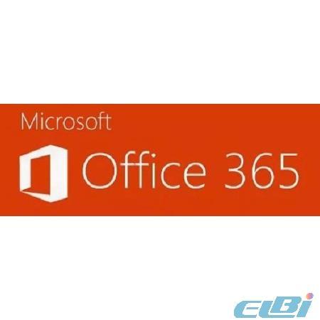 ПО Microsoft CSP (помесяч. подписка)