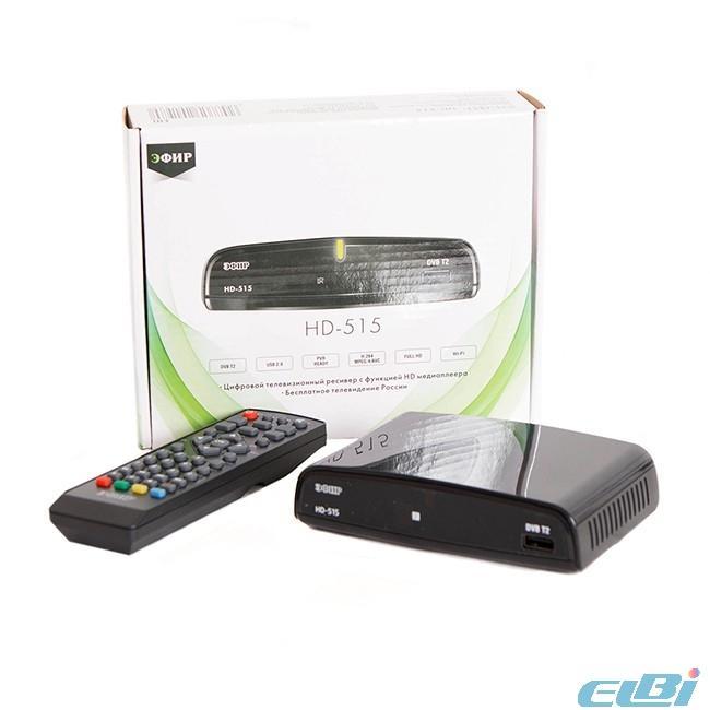 Цифровые ТВ приставки Сигнал