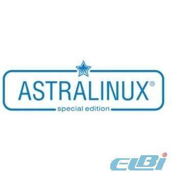 ПО Astra Linux (Лицензии, без НДС)