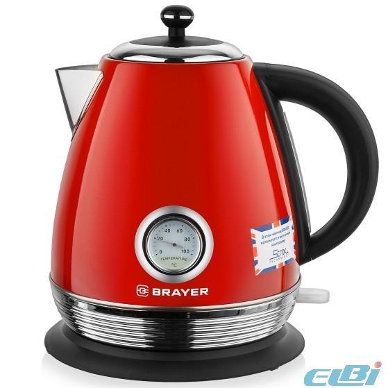 Чайники BRAYER