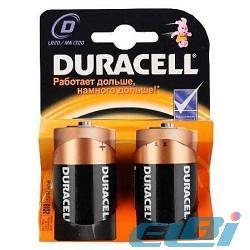 Батарейки D