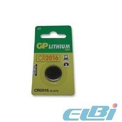 Батарейки CR2016